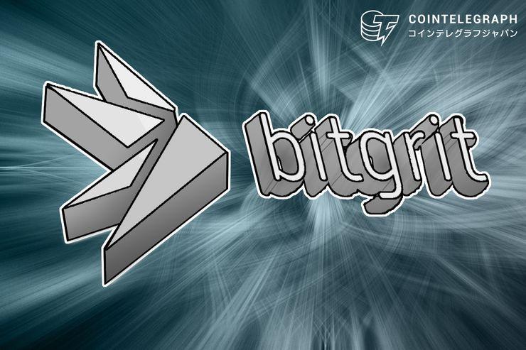 bitgritと日本経済新聞社がアレックス・タプスコット氏の初来日講演をついに実現!