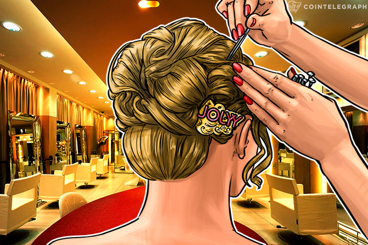 Startup to Give Beauty Industry a Blockchain Facelift