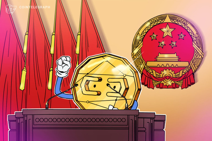 Blockchain: La historia de China