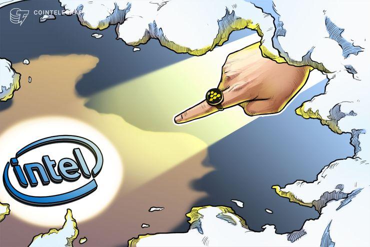Intel Meets Blockchain: Cloud Computing Platform Releases