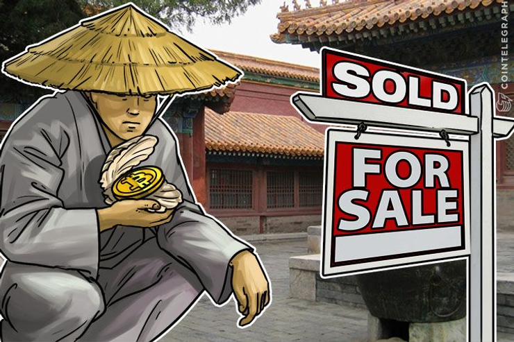 Bitcoin Price Approaches $3,000 As Industry Shows Relief At China Exit