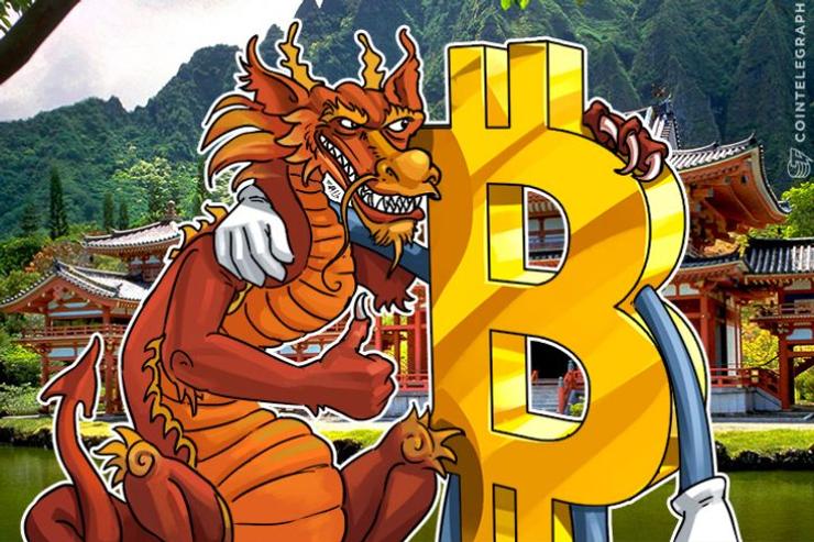 U Kini i Južnoj Koreji cena Bitkoina premašila 1000 $