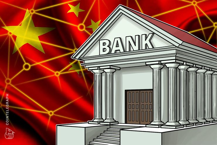 La Industrial and Commercial Bank of China si concentrerà sullo sviluppo della tecnologia blockchain