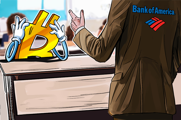 Bitcoin deveria ser Regulado para se Tornar Popular: Diretor do Bank of America