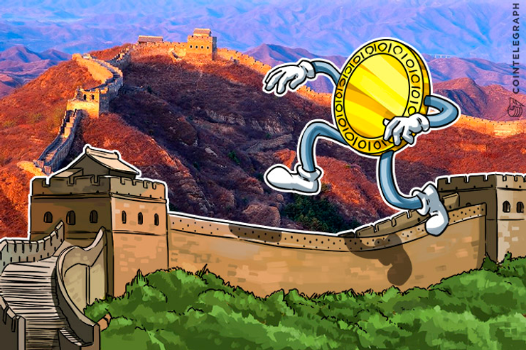 "China Bitcoin Exchanges: What ""Withdrawal Suspension"" Really Means for Users"