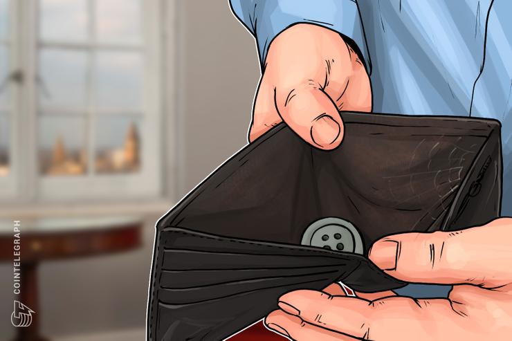 """Fortune: R3 consórcio blockchain está """"ficando sem dinheiro"""", diretor nega rumores"""
