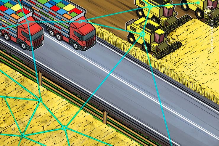 Un comercio de trigo de USD 12 millones entre Estados Unidos e Indonesia se liquidó en blockchain