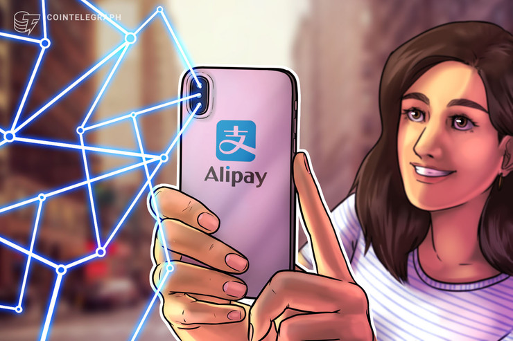 Payment Giant Alipay Steps Up Game to Expand Beyond Payments
