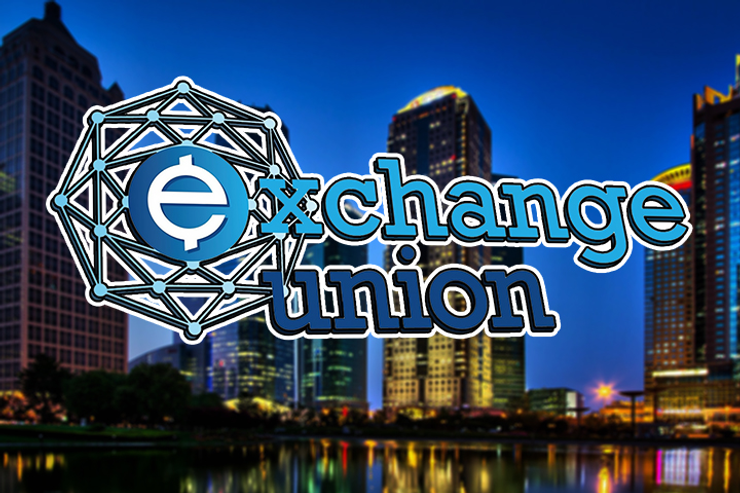 Exchange Union Coin To Bridge Digital Currency Exchanges For Enhanced Trading