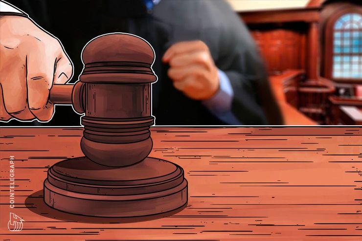 コインハイブ事件初公判、弁護側は「ウィルスにあたらない」と無罪を主張
