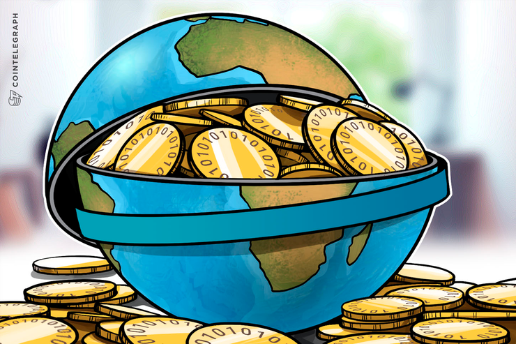 Predsednik Kazahstana poziva na međunarodnu saradnju u oblasti regulative kriptovaluta