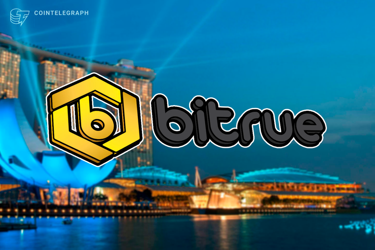 Bitrue Lead The Way As A Provider of Crypto-Backed Loans