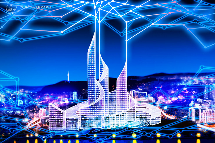 El gobierno de Corea del Sur etiqueta a Blockchain como una oportunidad de oro