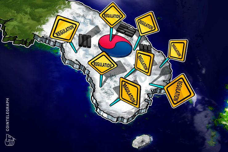 حكومة كوريا الجنوبية تستثني بيع ووساطة الأصول الرقمية من الأعمال التجارية الاستثمارية