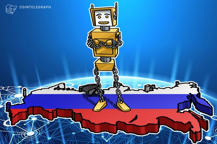 Foreign Investors Interested in Crimean Blockchain Cluster, Official Claims