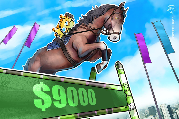 仮想通貨ビットコイン9000ドル突破|次の重要局面は9700ドルか【仮想通貨相場】