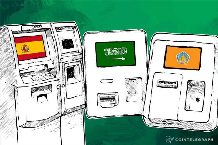 Newly Launched BTMs: Saudi Arabia and Indonesia Get Their First Machines