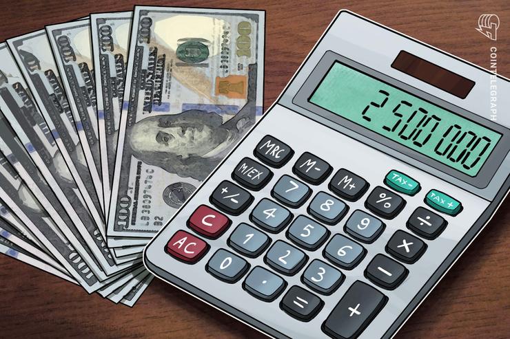 Empresa de mineração de criptomoedas, CoinMine, arrecada mais US $ 2,5 milhões em nova rodada de financiamento