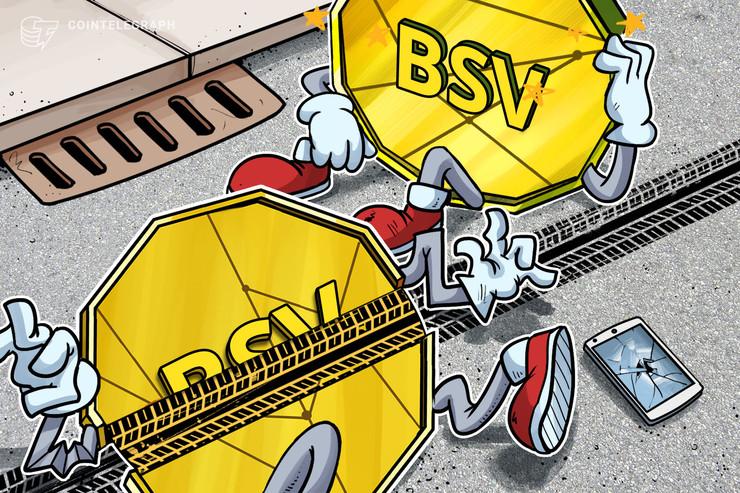 Craig Wright ammette di non possedere le chiavi private: Bitcoin SV crolla del 40%