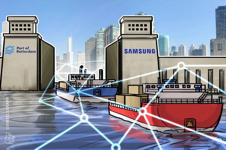 O maior porto da Europa faz parceria com subsidiária de TI da Samsung para testar Blockchain para envio
