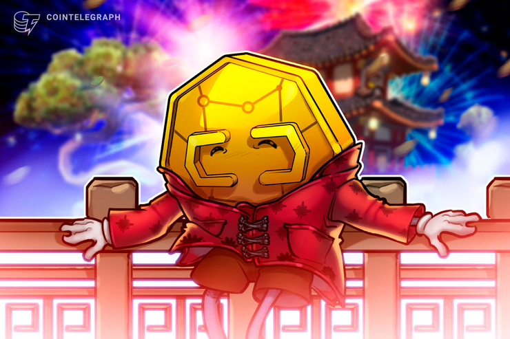 """Kineske vlade kažu da će se Foreks reforme """"baviti kriptovalutama"""""""