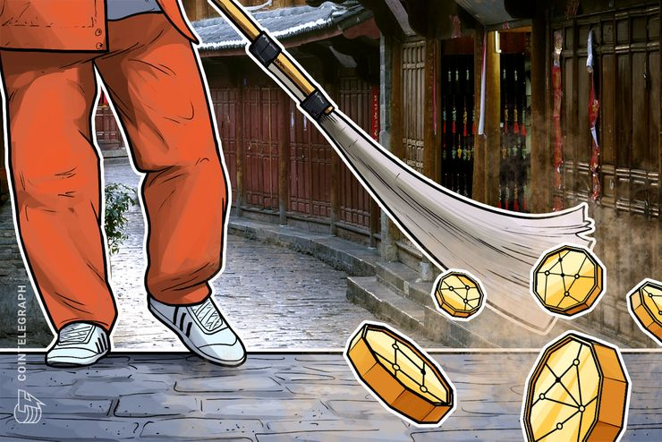 China's Baidu Joins Tech Giants Tencent, Alibaba in Imposing Fresh Anti-Crypto Measures