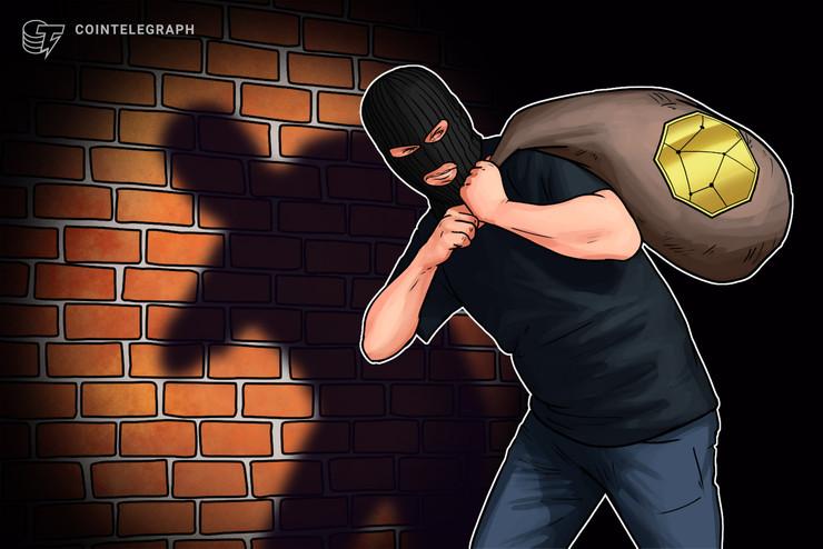 Adolescente canadiense es acusado por el robo de USD 50 millones en criptomonedas