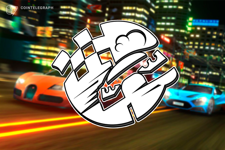 Crypto Racing Manager Gets Ready for Updates as Presale Crosses $100,000