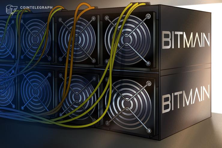 仮想通貨マイニング大手ビットメイン、ビットコイン用マイニング機器の最新モデルを発売