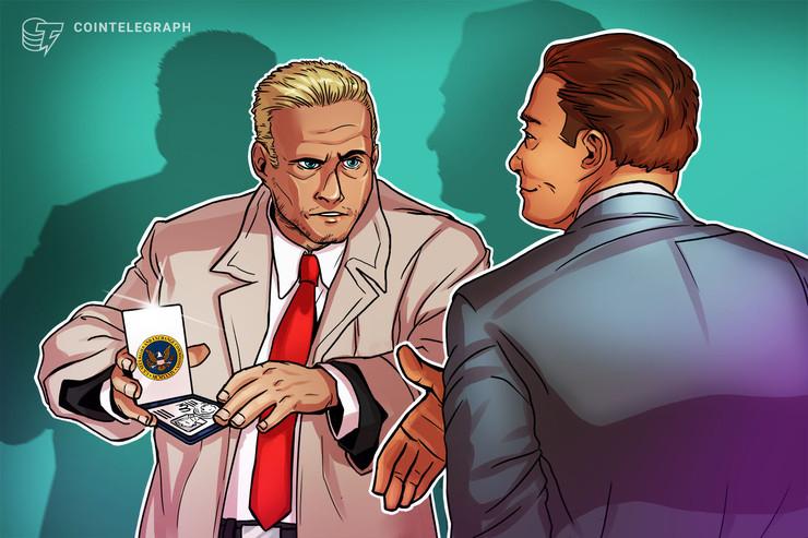 US-Börsenaufsicht erwirkt Betriebsstopp für betrügerischen Krypto-Fonds