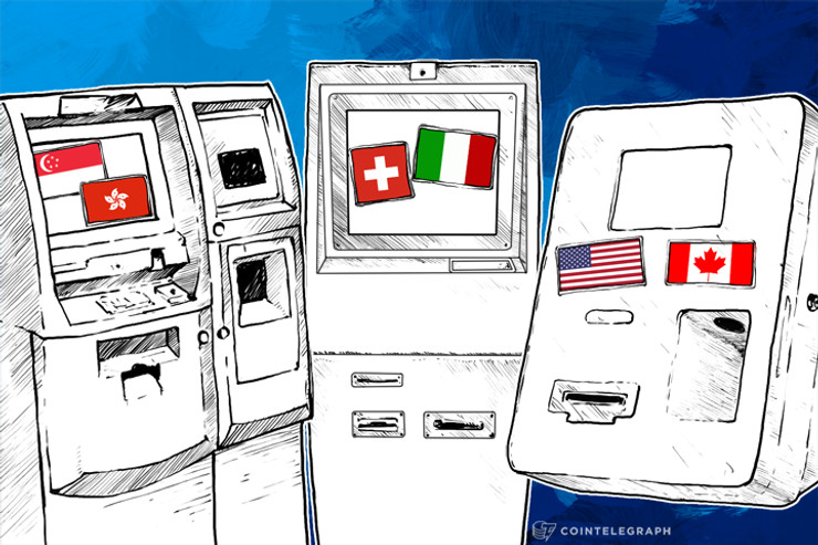 Newly Launched BTMs: Universities in Italy and Canada Had Machines Installed