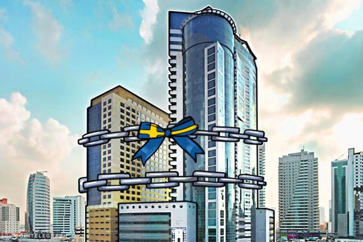 Schwedische Behörde für Landbesitz führt bald erste Blockchain-Immobilien-Transaktion durch