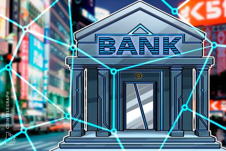 Japan's GMO Internet to Use Blockchain in Its New Online Banking Business
