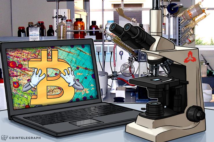 PBoC: Regulators Should Help Bitcoin Exchanges, Not Prohibit Them