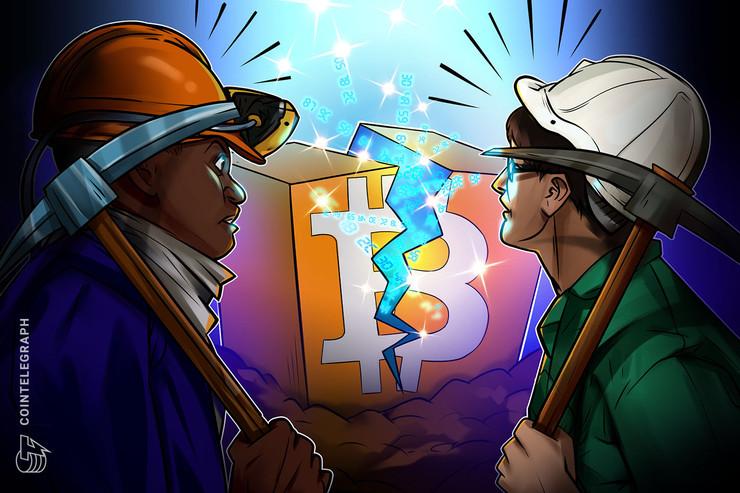 Los halvings de BCH y BSV desplazarían los esfuerzos mineros hacia Bitcoin (BTC)