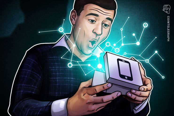 全球第一款区块链智能手机出现在市场上:Finney