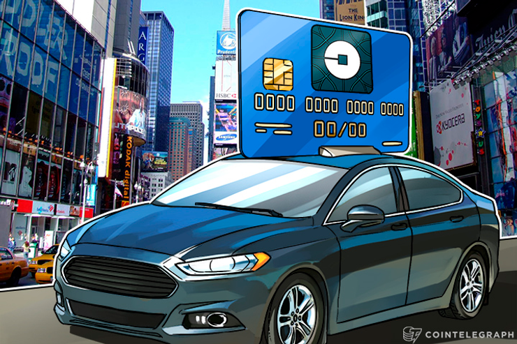 Uber Launches Debit Card in Latin America, Targets the Underserved