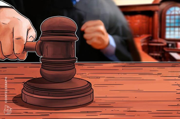コインハイブ事件が罰金10万円の逆転有罪|仮想通貨の無断採掘でウイルスと断定【ニュース】