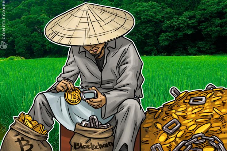 Tenemos que separar Bitcoin de Blockchain, dice el banquero chino