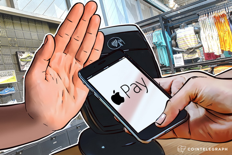Korean FinTech Startups Accuse Apple Pay of Violating Law, Complain to Government