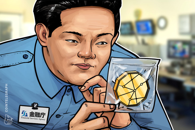 Sin confirmar: ente regulador japonés lleva a cabo la inspección flash de los exchanges Fisco y Huobi Japón