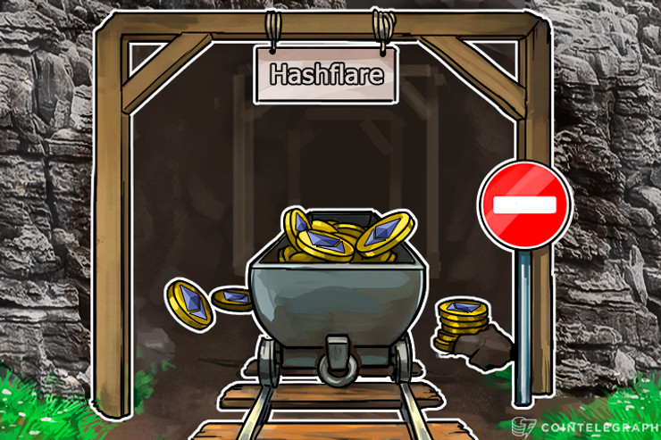 The DAO Breach Stops Ether Miner