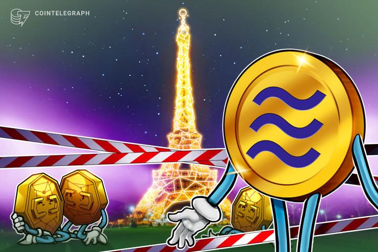 フランス政府、EU内での仮想通貨ルールと「パブリックデジタル通貨」発行呼びかけ