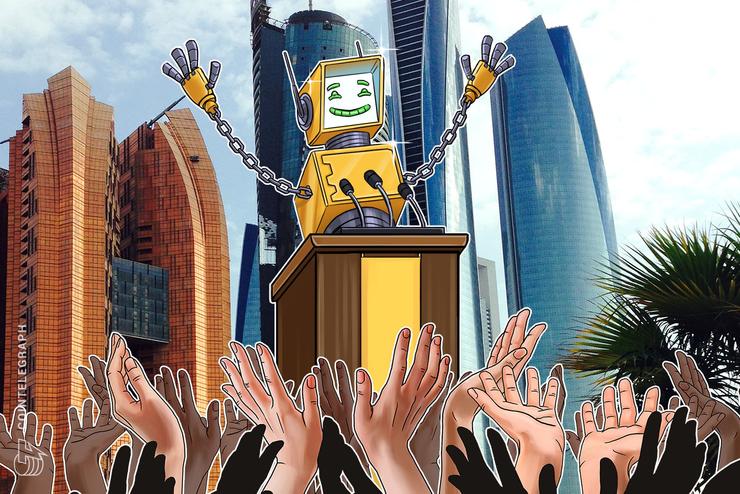 「ブロックチェーンは貿易デジタル化の鍵」 アブダビで進む貿易・流通革命