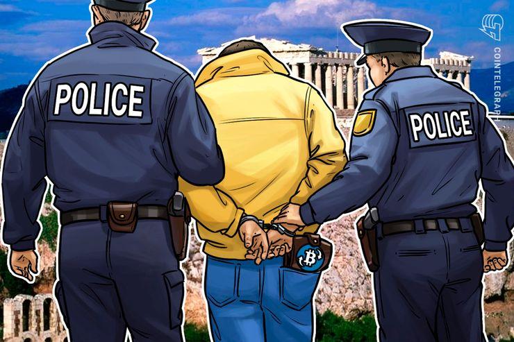 France's Interrogation of Alleged BTC-e Owner Alexander Vinnik Was 'Fake', Says Attorney thumbnail