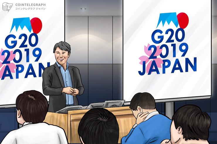 【G20直前特集】マネロン規制の注目点を解説 仮想通貨規制に関わる「ガイドライン」や今後の企業対応は?