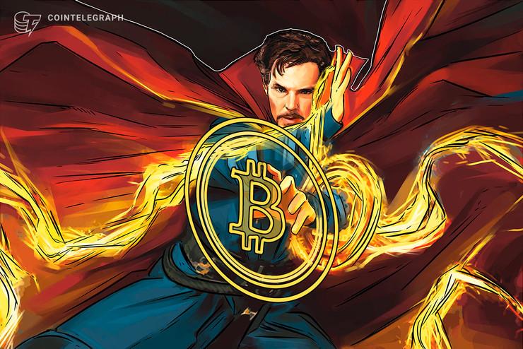 Cómo comerciar Bitcoin usando apalancamiento y no preocuparse por la liquidación 2