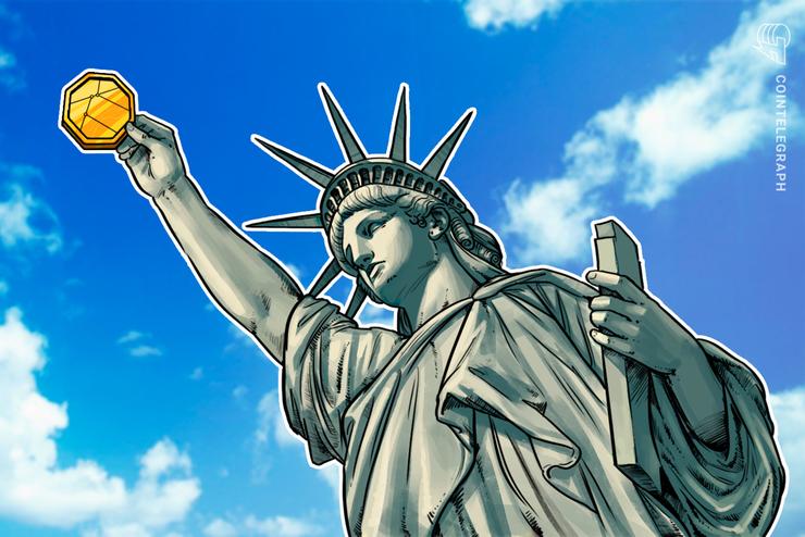 押収した仮想通貨の価値評価にコインマーケットキャップ、米司法省が明かす【ニュース】