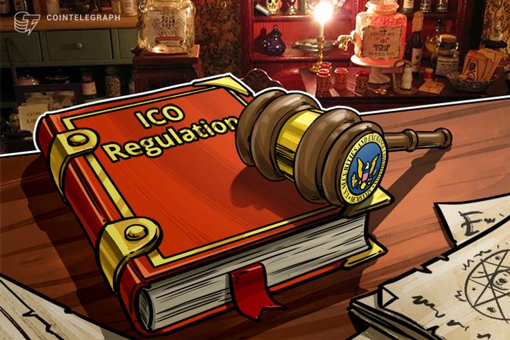 ICOs brauchen neue Richtlinien durch die SEC