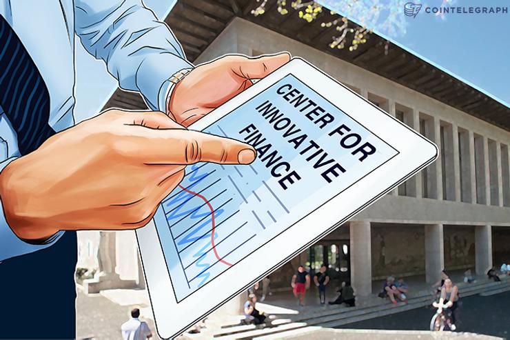 "Universität Basel gründet ""Center for Innovative Finance"" mit Blockchain-Forschungszweig"